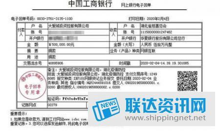 OPPO向武汉捐款3000万元 用于肺炎疫情防控